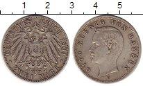 Изображение Монеты Бавария 2 марки 1904 Серебро VF