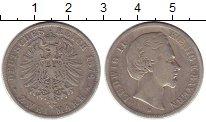 Изображение Монеты Бавария 2 марки 1876 Серебро VF D Людвиг