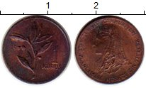 Изображение Монеты Турция 1 куруш 1979 Бронза XF ФАО