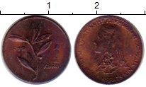 Изображение Монеты Турция 1 куруш 1979 Бронза XF