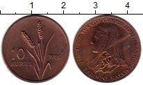 Изображение Монеты Турция 10 куруш 1980 Бронза XF
