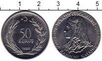 Изображение Монеты Турция 50 куруш 1980 Медно-никель UNC ФАО