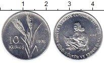 Изображение Монеты Турция 10 куруш 1976 Алюминий UNC ФАО