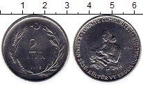 Изображение Монеты Турция 2 1/2 лиры 1978 Медно-никель UNC