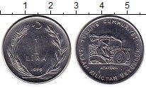 Изображение Монеты Турция 1 лира 1979 Медно-никель UNC ФАО