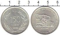 Изображение Монеты Турция 150 лир 1978 Серебро UNC- ФАО