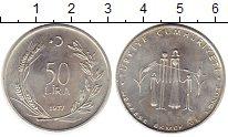 Изображение Монеты Турция 50 лир 1977 Серебро UNC- ФАО