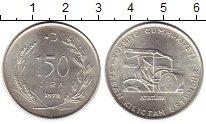 Изображение Монеты Турция 150 лир 1978 Серебро UNC ФАО