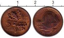 Изображение Монеты Турция 5 куруш 1980 Бронза UNC- ФАО