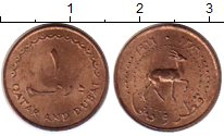 Изображение Монеты Катар Катар и Дубаи 1 дирхам 1966 Бронза UNC-