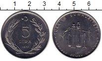 Изображение Монеты Турция 5 лир 1977 Медно-никель UNC ФАО