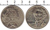 Изображение Монеты Венгрия 100 форинтов 1986 Медно-никель UNC- Венгерский поэт Андр