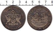 Изображение Монеты Сент-Люсия 10 долларов 1982 Медно-никель UNC- 200 лет морской битв