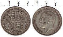 Изображение Монеты Великобритания 1/2 кроны 1932 Серебро XF-