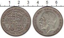 Изображение Монеты Великобритания 1/2 кроны 1932 Серебро XF- Георг V