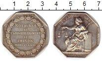 Изображение Монеты Франция Медаль 1845 Серебро XF