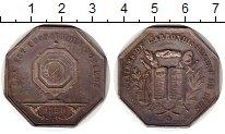 Изображение Монеты Франция Медаль 1859 Серебро XF Медаль палаты нотари