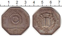 Изображение Монеты Франция Медаль 1885 Серебро XF