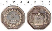 Изображение Монеты Франция Медаль 1860 Серебро XF Медаль палаты нотари