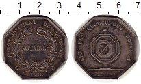 Изображение Монеты Франция Медаль 1840 Серебро XF
