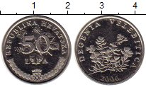 Изображение Монеты Хорватия 50 лип 2006 Медно-никель UNC-