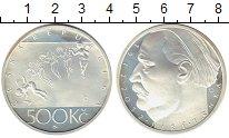 Изображение Монеты Чехия 500 крон 2012 Серебро Proof-