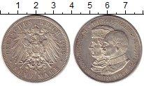 Изображение Монеты Саксония 5 марок 1909 Серебро UNC-