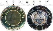 Изображение Монеты Науру 10 долларов 2003 Серебро UNC-