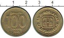 Изображение Монеты Европа Югославия 100 динар 1993 Латунь XF
