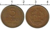 Изображение Монеты Румыния 5 бани 1955 Латунь XF