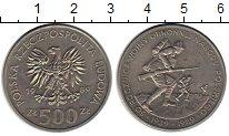 Изображение Монеты Польша 500 злотых 1989 Медно-никель UNC- Вторая Мировая Война