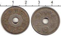 Изображение Монеты Азия Япония 10 сен 1927 Медно-никель XF