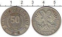 Изображение Монеты Россия Жетон 1994 Медно-никель UNC- 50 лет Индигирзолото
