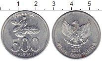 Изображение Монеты Азия Индонезия 500 рупий 2003 Алюминий UNC-