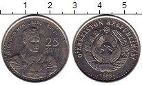 Изображение Монеты Узбекистан 25 сом 1999 Медно-никель XF