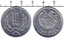 Изображение Монеты СНГ Армения 10 лума 1994 Алюминий UNC-