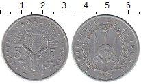 Изображение Монеты Африка Джибути 5 франков 1977 Алюминий XF