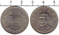 Изображение Монеты Тайвань 10 юаней 1991 Медно-никель UNC-