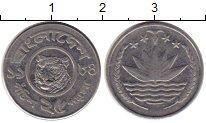Изображение Монеты Бангладеш 25 пойша 1984 Медно-никель XF