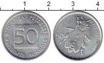 Изображение Монеты Словения 50 стотинов 1995 Алюминий UNC-