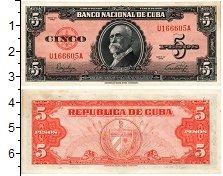 Изображение Банкноты Куба 5 песо 1949  XF+