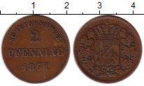 Изображение Монеты Бавария 2 пфеннига 1871 Медь VF
