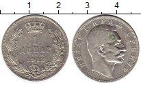 Изображение Монеты Европа Сербия 1 динар 1912 Серебро XF