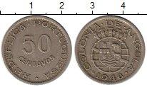 Изображение Монеты Ангола 50 сентаво 1948 Медно-никель VF