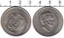 Изображение Монеты Колумбия 50 сентаво 1963 Медно-никель XF Боливар