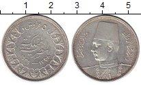 Изображение Монеты Египет 5 пиастров 1939 Серебро XF
