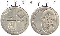 Изображение Монеты Израиль 10 шекелей 1974 Серебро UNC-