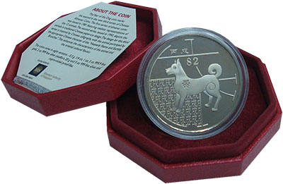 Изображение Подарочные монеты Сингапур 2 доллара 2006 Медно-никель Proof