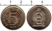 Изображение Монеты Шри-Ланка 5 рупий 2002 Латунь XF