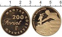 Изображение Монеты Венгрия 200 форинтов 2001 Медно-никель Proof-